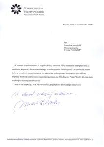 Krynica Poezji 2018 - Podziękowanie Michał Zabłocki Prezes Stowarzyszenie Pisarzy Polskich